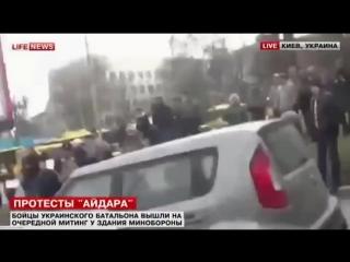 Бойцы батальона «Айдар» подожгли покрышки у здания Минобороны Украины