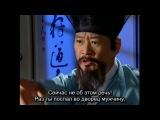 Жемчужина дворца / Великая Чан Гым / Dae Jang Geum / A Jewel in the Palace 5 серия (субтитры)