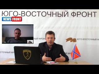 О параллелях между Украиной несколько лет назад и Россией сегодня.-