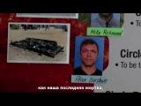 Мыслить как преступник / Criminal Minds | 10 сезон 2 серия | Русские субтитры