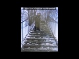 «PhotoLab» под музыку ГУЛЯЛИ СТОБОЙ Авет Маркарян - Любовь и сон я тебя найду. Picrolla