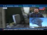 Евгений Поддубный. Донецк: хроника боевых действий 2 10 2014
